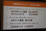 s_IMG_4216.jpg