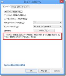 taskbar02
